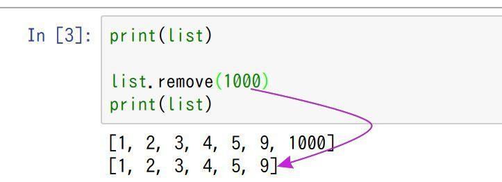 python-list-remove