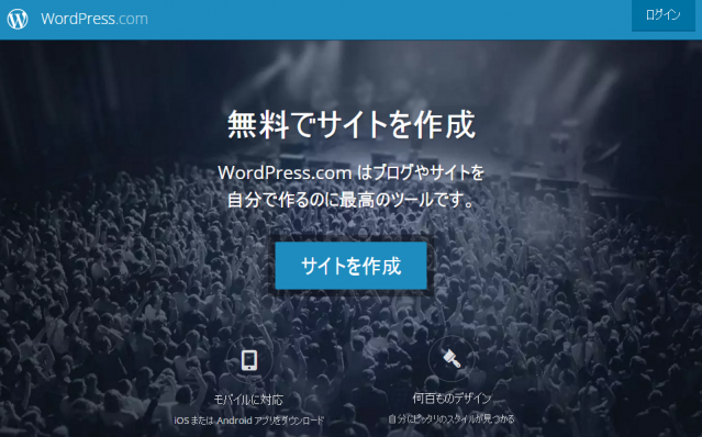 wordpress.com-top