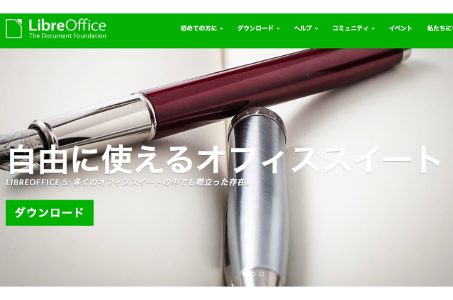 libreoffice_top