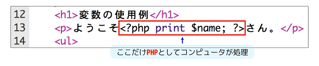 php-variable8-639