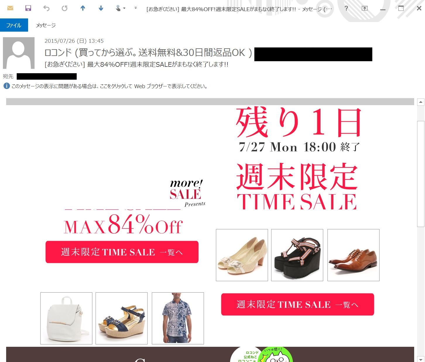 mailsample