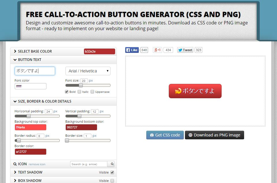 FREE CALL-TO-ACTION BUTTON GENERATOR