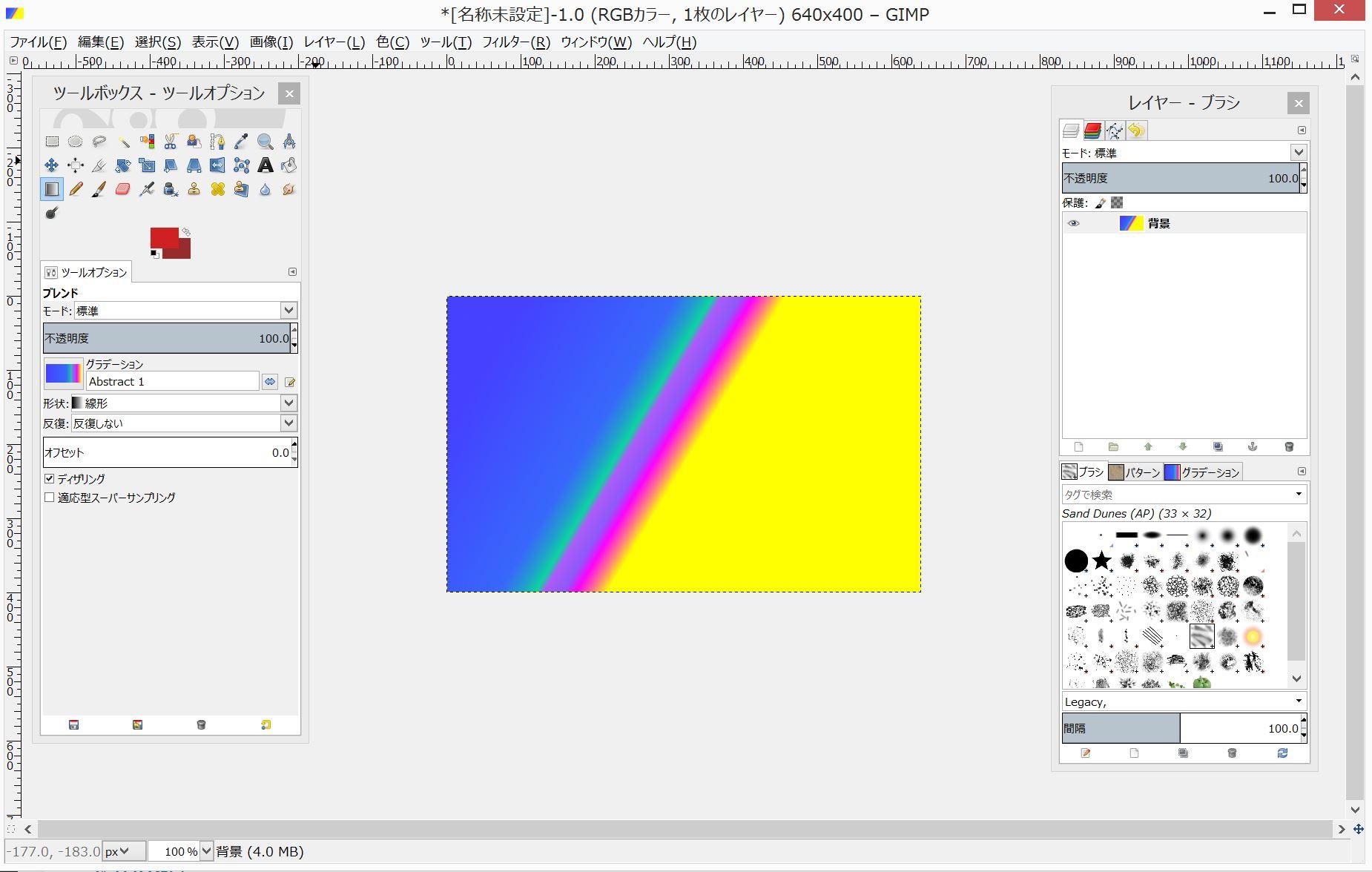 無料なのに高機能!デザイナーに選ばれている画像編集ソフト8選 | codecampus