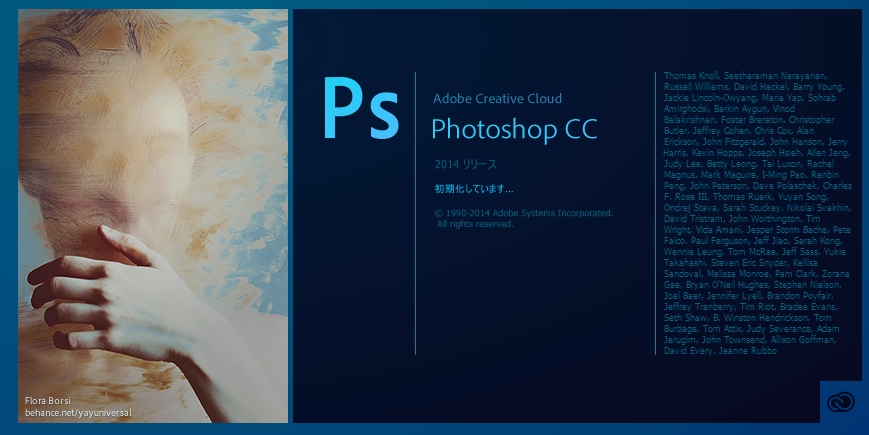 photoshop-top