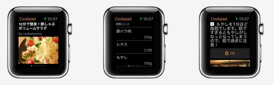 appleW_cookpad