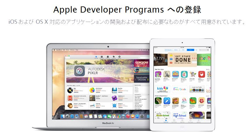 ios-develop