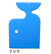 KDP-6 アニマルウォール クジラ 商品画像