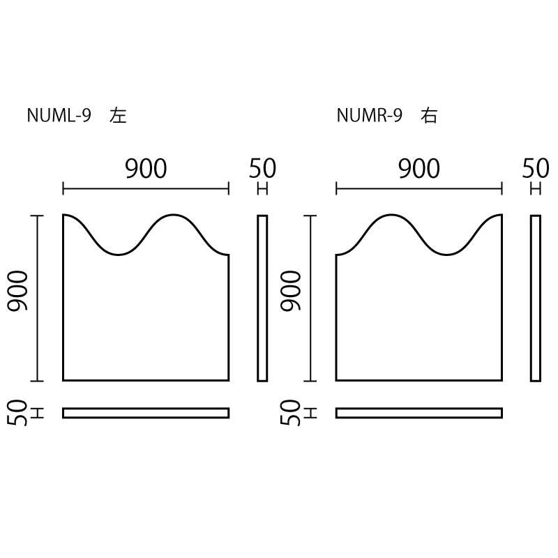 波型ウォールマットH900 NUM-9