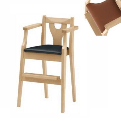 イルカ 椅子(茶レザー)商品画像