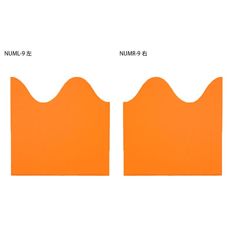 NUM-9 波型ウォールマットH900 商品画像