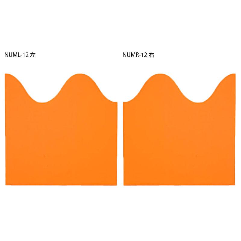 NUM-12 波型ウォールマットH1200 商品画像