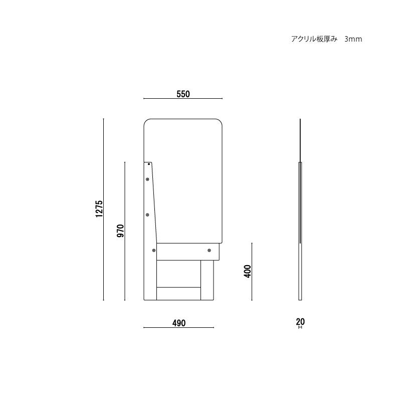 コロナ対策 ワークスベンチ スタンダード用 ロングタイプ WBSR図面
