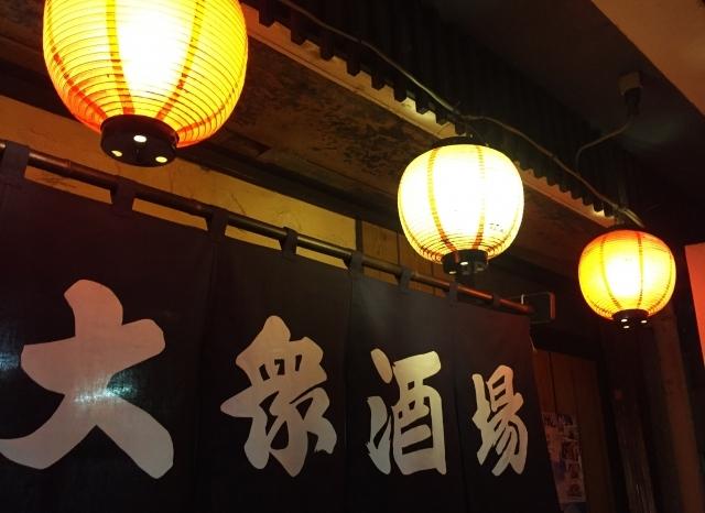 居酒屋のイメージ画像
