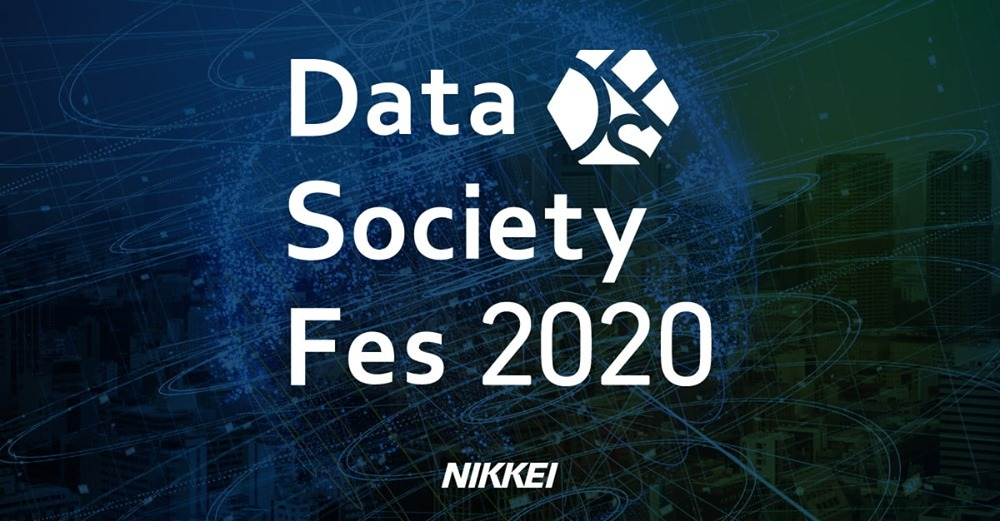 Data Society Fes 2020