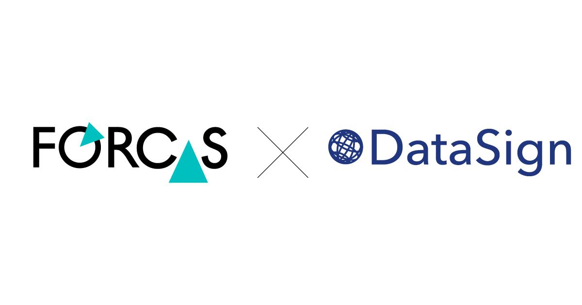 ユーザベース新規事業の「FORCAS」と業務提携、タグトラッキングデータ提供を開始