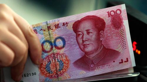 chinesebanking500x281