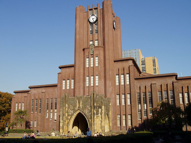 日本およびアジアでも屈指の実力を持つ大学である東京大学。基礎研究のレベルは高いのだが・・・ (参考:By Daderot from en.wikipedia.org, CC 表示-継承 3.0, https://commons.wikimedia.org/w/index.php?curid=1233072)