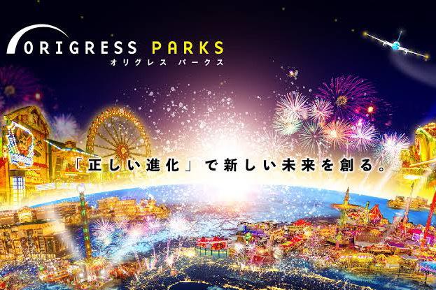 株式会社ORIGRESS PARKS画像0