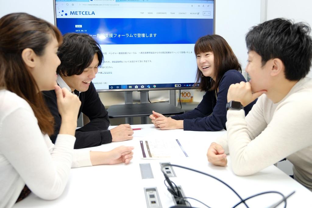株式会社メトセラ画像2