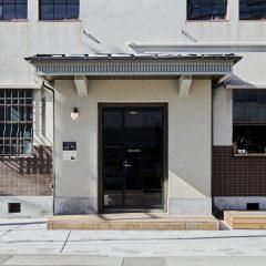Futatsubokissa Abe Coffeeの店舗写真