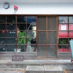 Kiazuma Coffeeの店舗写真