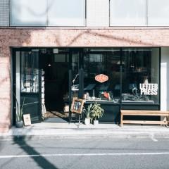 MARUTA JOY & FRIENDSの店舗写真