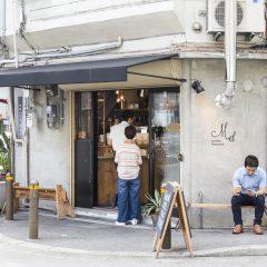 Mel Coffee Roastersの店舗写真
