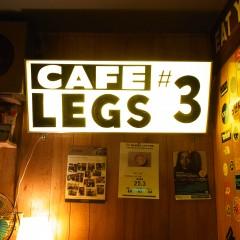 CAFE LEGS #3の店舗写真