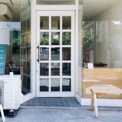 Bnei Coffeeの店舗写真