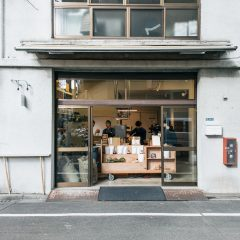 Coffee Wrights Kuramaeの店舗写真