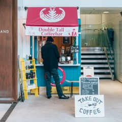 Double Tall Coffeebarの店舗写真