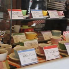 CIRCUS COFFEEの店舗写真