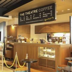 THE THEATRE COFFEEの店舗写真