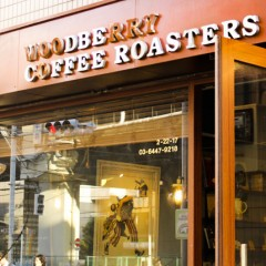 WOODBERRY COFFEE ROASTERSの店舗写真