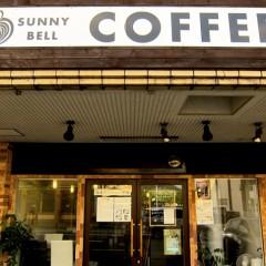 Sunny Bell Coffeeの店舗写真