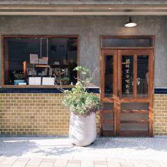Kurumido Kissatenの店舗写真