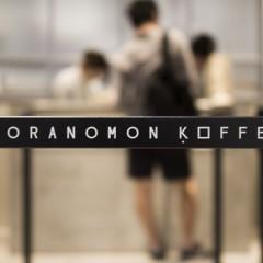 TORANOMON KOFFEEの店舗写真