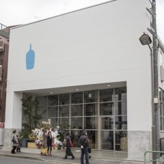 Blue Bottle Coffee Kiyosumi-Shirakawa Roastery & Caféの店舗写真