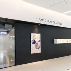 LAN'S PATISSERIEの店舗写真