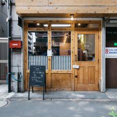 Megane Coffeeの店舗写真
