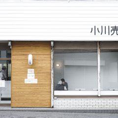 Ogawabaitenの店舗写真