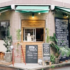 OTO COFFEE STANDの店舗写真