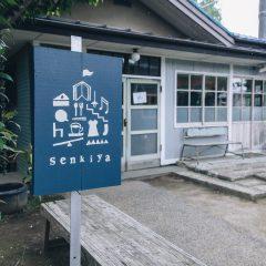 senkiyaの店舗写真