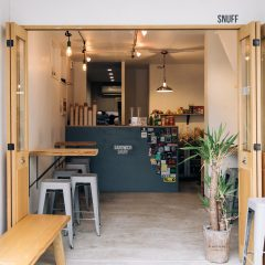 SNUFF SANDWICHの店舗写真