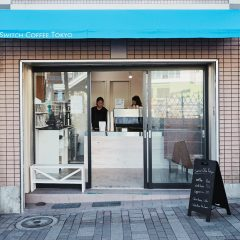 SWITCH COFFEE TOKYO Yoyogihachimanの店舗写真