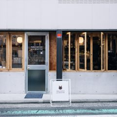 TERA COFFEE HAKURAKUの店舗写真