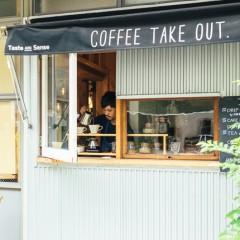 Taste AND Senseの店舗写真