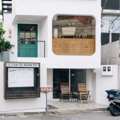 Tokyo Kenkyoの店舗写真