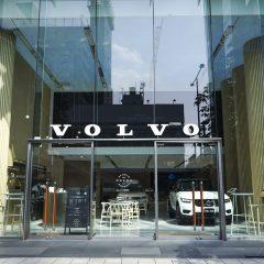 VOLVO STUDIO AOYAMA Cafe & Barの店舗写真