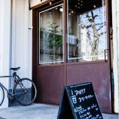 AMAMERIA COFFEE ROASTERの店舗写真